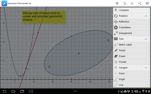 几何平板截图2