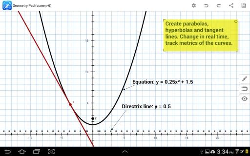 几何平板截图3