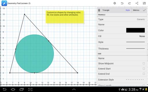 几何平板截图4