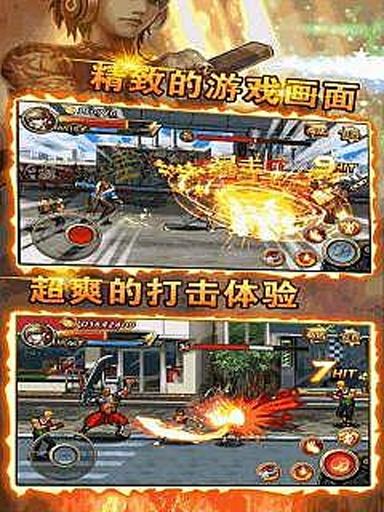 街机拳皇(送iPhone6)