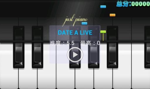 极品钢琴截图2