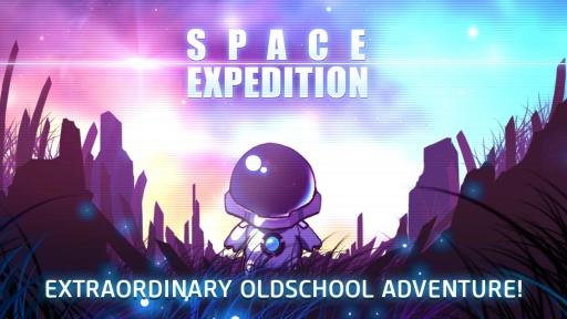 太空远征队截图0
