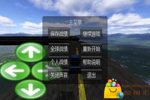 免費下載賽車遊戲APP|空中飞车 app開箱文|APP開箱王