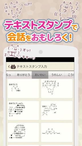 百度日文输入法截图3