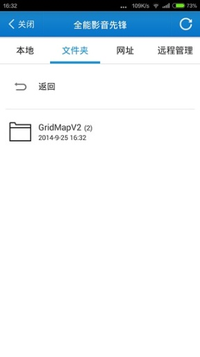 全能影音先锋v113 站外应用