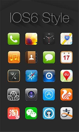 高仿苹果6桌面截图1