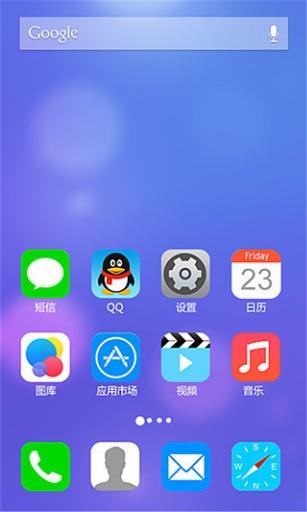 高仿苹果6桌面截图2