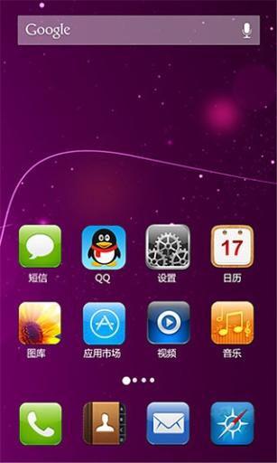 高仿苹果6桌面截图3