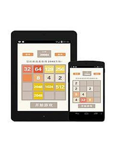 2048官方中文版
