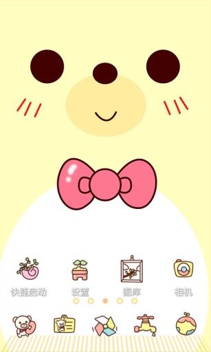 萌小熊的表情世界-寶軟3D主題