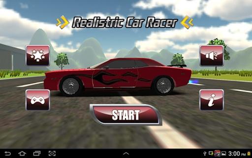 真正的汽车赛:极品飞车3D截图1