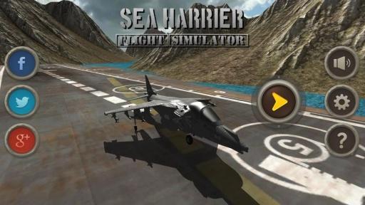 海鹞飞行模拟器截图3