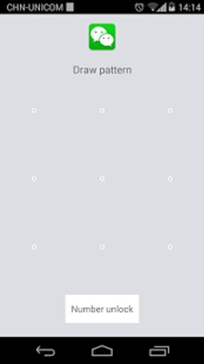 微信键盘矢量图