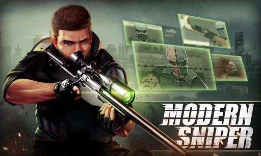 摩登狙击手