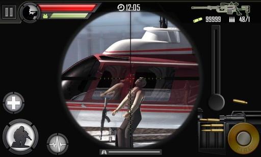 摩登狙击手截图2
