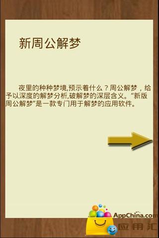 在 Word 2010 中旋轉頁面的方向 (直向及橫向) - Word