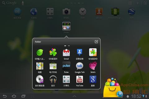 GO桌面HD(for Pad)截图4