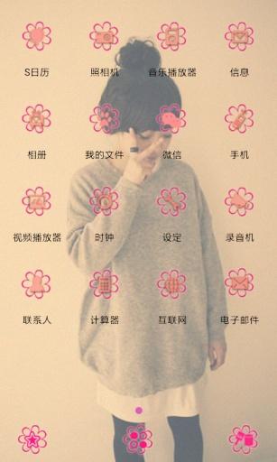 YOO主题-可爱女生截图3