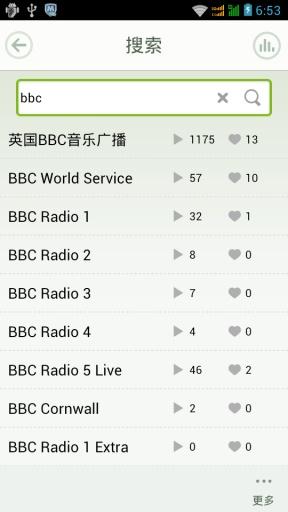全球广播电台截图4