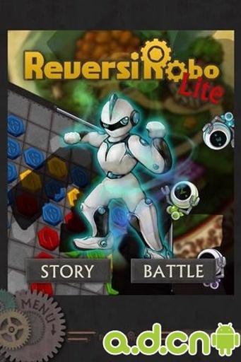 机器人黑白棋 精简版