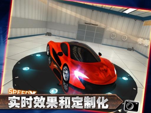 3D极限赛车传奇截图2