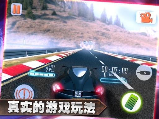 3D极限赛车传奇截图3