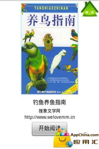 Watchme247.co.il - Best Similar Sites | BigListOfWebsites.com