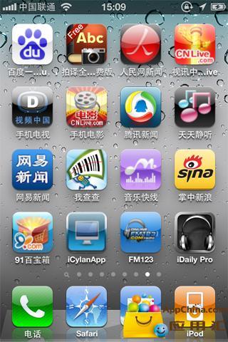 玩免費生產應用APP|下載移动云iCAB app不用錢|硬是要APP