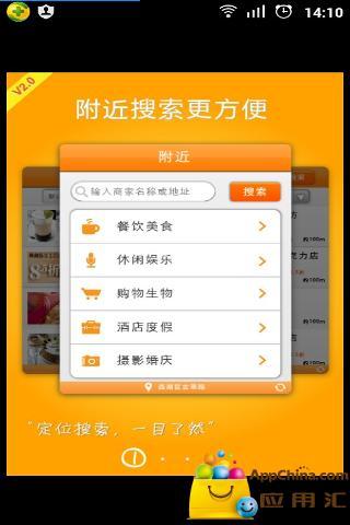 玩生活App|114折扣免費|APP試玩