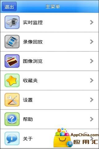 随身眼 生活 App-愛順發玩APP