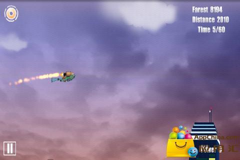 喷气飞行II