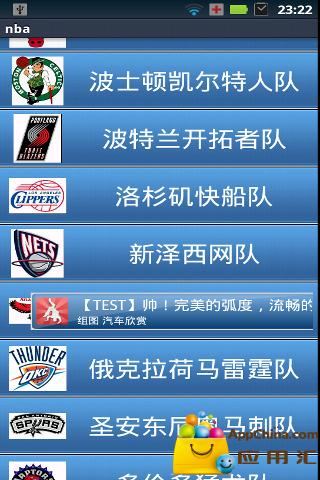 NBA 2015-16 - Android Apps on Google Play