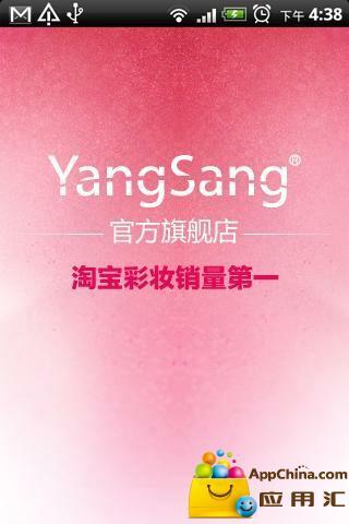 yangsang旗舰店