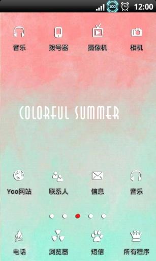 YOO主題-多彩夏天