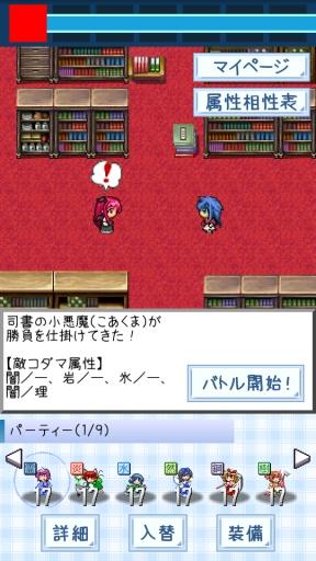 姫岩风景区在哪