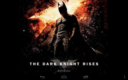 蝙蝠侠:黑暗骑士崛起 免谷歌版截图0