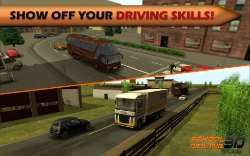 学校驾驶3D截图4