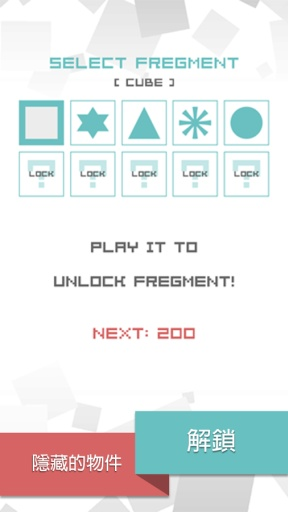 数字游戏截图2