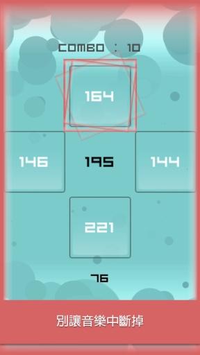 数字游戏截图3