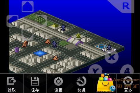 【免費動作App】魔神转生2-APP點子
