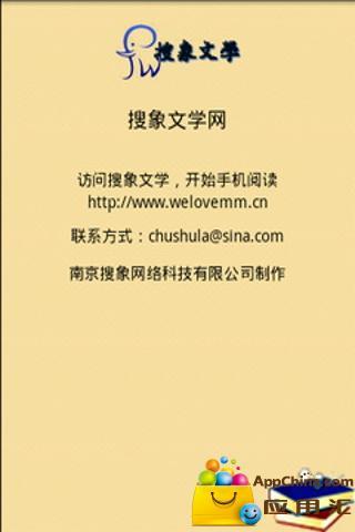 大清王朝第四卷|玩書籍App免費|玩APPs