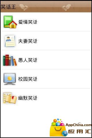 巨龙书院|不限時間玩休閒App-APP試玩