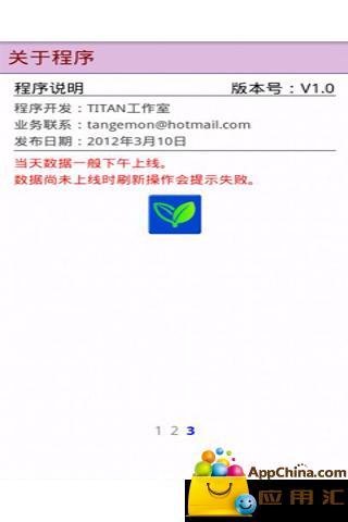 上海空气质量日报