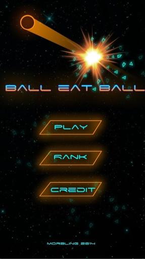 球吃球截图1