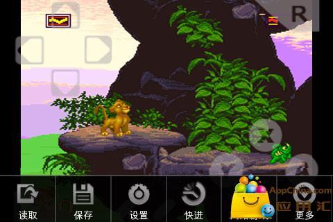 狮子王截图3