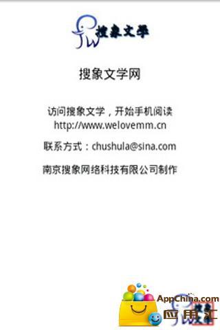 西方文化与教育史 書籍 App-愛順發玩APP