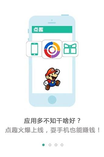 電視美食- 藝人推薦  美食APP新選擇! - Android Apps on Google Play