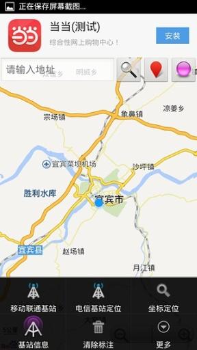 sdk设计的输入经纬度在百度地图上标注位置的工具