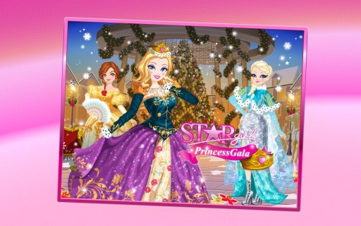 Star Girl: 公主盛会