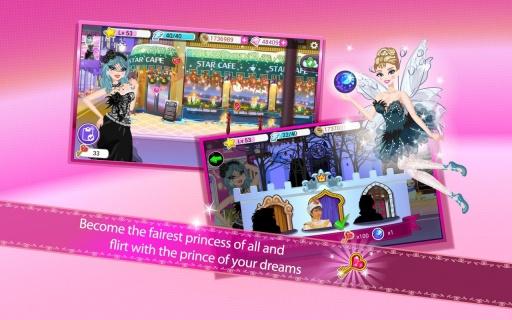 Star Girl: 公主盛会截图5